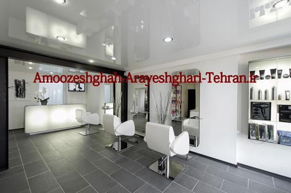 آموزشگاه آرایشگری غرب تهران – دوره های گریم