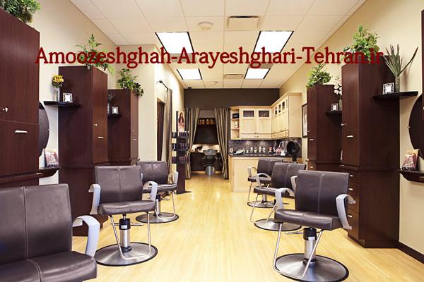 آموزشگاه آرایشگری زنانه در غرب تهران – دیپلم آرایشگری بگیرید