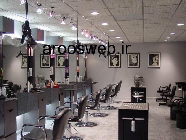 آموزشگاه آرایش زنانه >> آموزش آرایش عروس